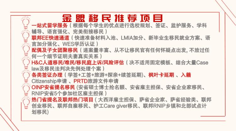WeChat Image_20191104162116.jpg